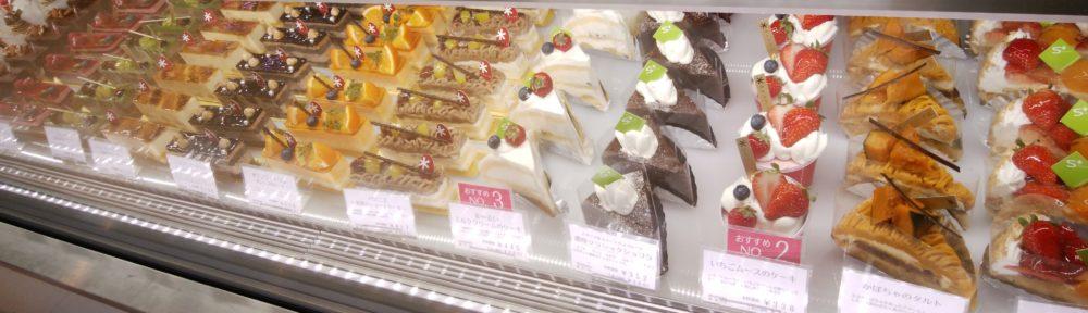 三度の飯よりケーキ好き−三重県にもっとケーキバイキングを!−